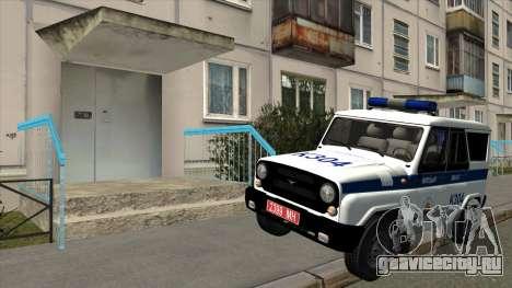 УАЗ Милиция Минск для GTA San Andreas