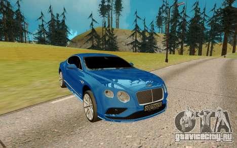 Bentley Continental G для GTA San Andreas