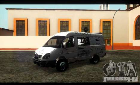 ГАЗ 22172 Соболь БК для GTA San Andreas