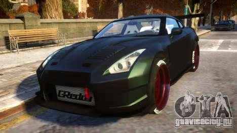 Nissan GTR Fast and Furious Movie car для GTA 4