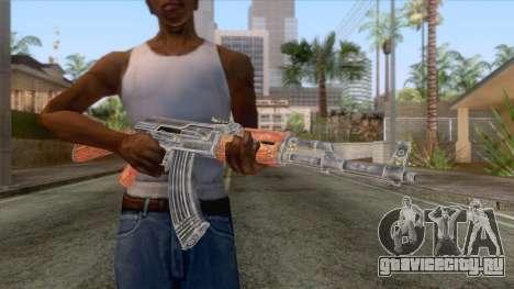 AK-47 Assault Rifle HQ для GTA San Andreas