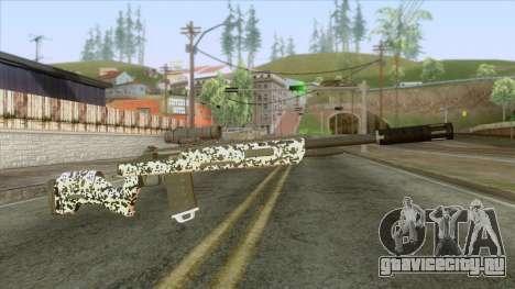 The Doomsday Heist - Sniper Rifle v1 для GTA San Andreas
