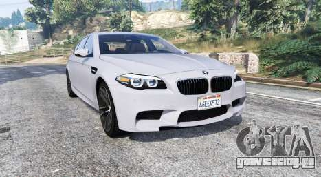BMW M5 (F10) 2012 [replace] для GTA 5