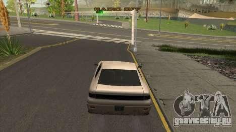 Radio off для GTA San Andreas