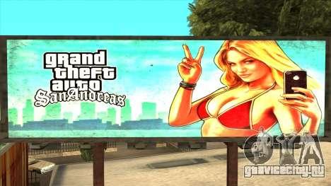 GTA 5 Girl Poster Billboard для GTA San Andreas