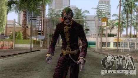 Batman Arkham City - Joker Skin v2 для GTA San Andreas