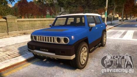 Karin BeeJay XL V1.1 для GTA 4
