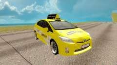 Toyota Prius жёлтый для GTA San Andreas