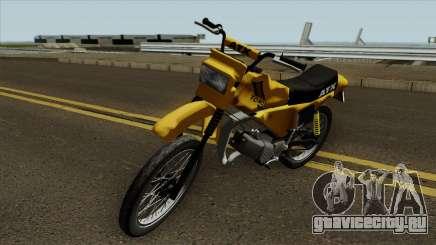 TOMOS ATX 50 для GTA San Andreas