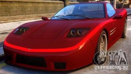 Coquette to Corvette для GTA 4