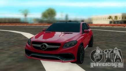 Mercedes Benz GLE 63 для GTA San Andreas