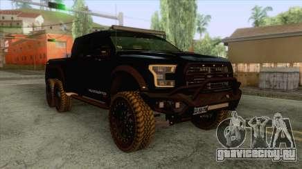 Ford F150 Hennessey Velociraptor для GTA San Andreas