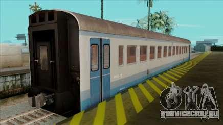 Д1-644 (промежуточный) для GTA San Andreas