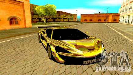 McLaren 570GT для GTA San Andreas