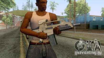 XM8 Compact Rifle Dust для GTA San Andreas