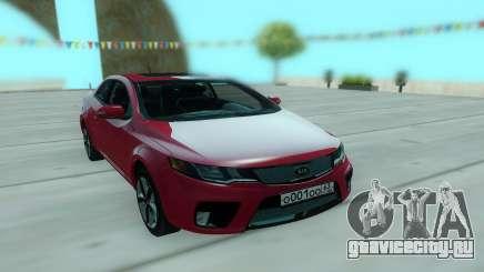 Kia Forte для GTA San Andreas