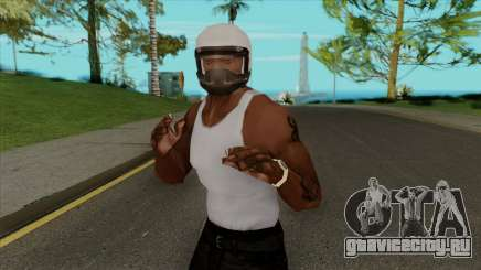 Goose Helmet (Mad Max) для GTA San Andreas