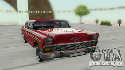 Chevrolet Nomad 1956 для GTA San Andreas