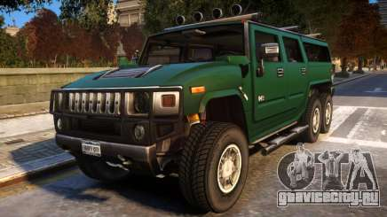 2008 Hummer H6 для GTA 4