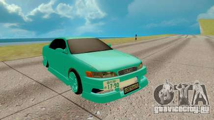 Toyota Mark 2 лазурный для GTA San Andreas