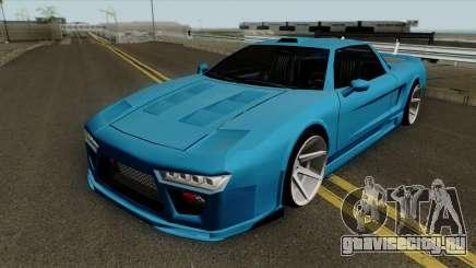 BlueRay Infernus CH1RON для GTA San Andreas