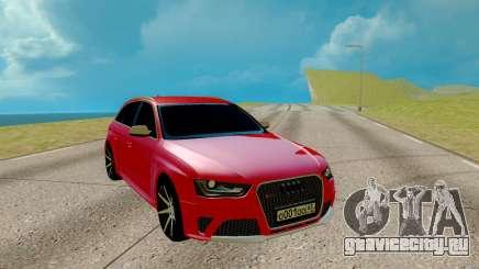 Audi RS 4 для GTA San Andreas