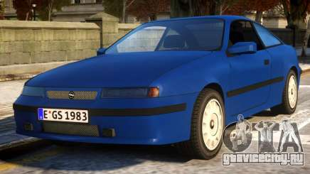 Opel Calibra Basic v2 для GTA 4