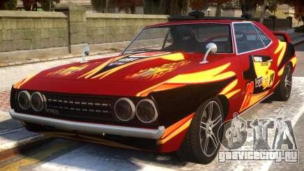 Vigero RACER для GTA 4