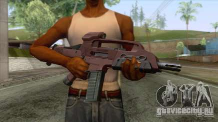 XM8 Compact Rifle Red для GTA San Andreas