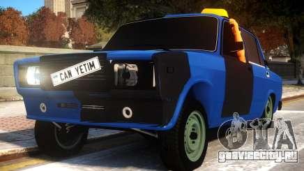 Kamal Xuliqan Rar для GTA 4