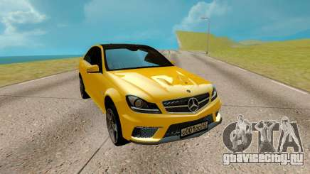 Mercedes-Benz E Class AMG E63 S Sedan для GTA San Andreas