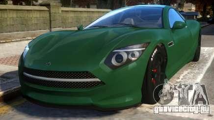 Khamelion Wheelmod для GTA 4