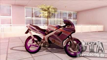 Yamaha TZM 150 v2 для GTA San Andreas
