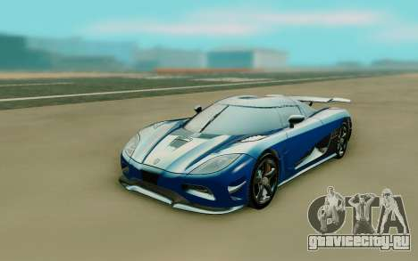 Koenigsegg Agera R Super для GTA San Andreas