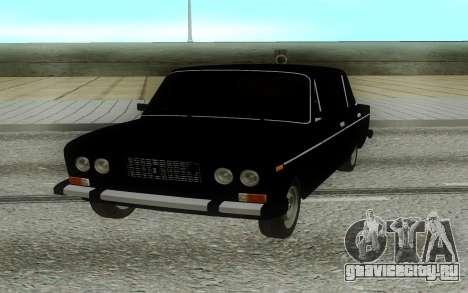 ВАЗ 2106 Черный для GTA San Andreas