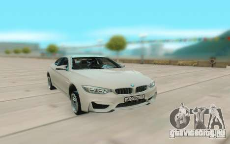 BMW M4 White Coupe для GTA San Andreas