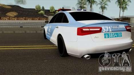 Audi A8 Police для GTA San Andreas вид сзади слева