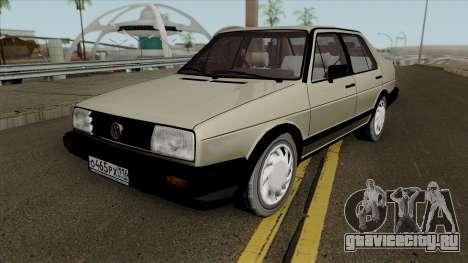 Volkswagen Jetta MK2 Sedan для GTA San Andreas