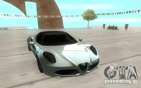 Alfa Romeo 4C 15 для GTA San Andreas