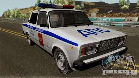 ВАЗ-2107 Полиция Города Ярославль для GTA San Andreas вид изнутри