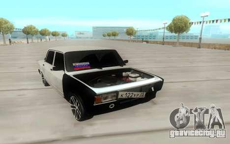ВАЗ 2107 Битый для GTA San Andreas