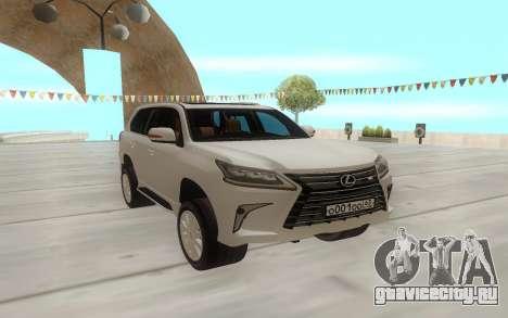 Lexus LX570 белый для GTA San Andreas