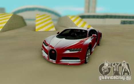 Bugatti Chiron Red для GTA San Andreas
