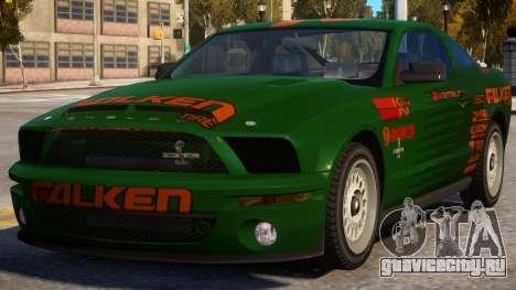 Ford Shelby Mustang Falken для GTA 4