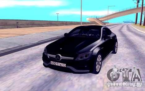 Mercedes-Benz C63 Black для GTA San Andreas