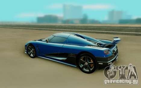 Koenigsegg Agera R для GTA San Andreas