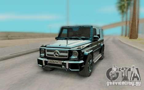 Mercedes-Benz G65 для GTA San Andreas