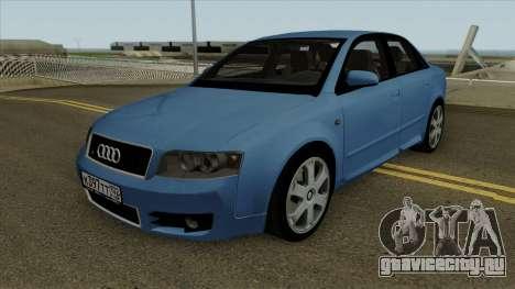Audi S4 2004 Sedan для GTA San Andreas
