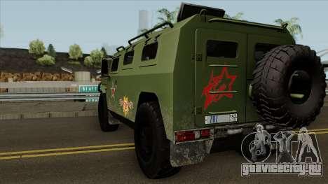 ГАЗ 2330 для GTA San Andreas