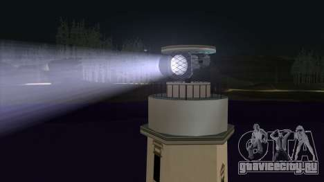 Searchlights для GTA San Andreas
